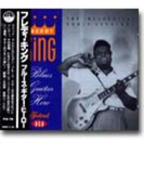 Blues Guitar Hero : Influentialearly Sessions【CD】