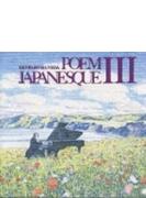 Poem Japanesque 3