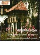 ピアノ作品集 ヨルダン(P)【CD】