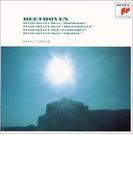 Piano Sonata.8, 14, 23, 24: R.serkin【CD】