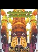 病める無限のブッダの世界~BEST OF THE BEST(金字塔)~【CD】 2枚組