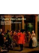 ディッタースドルフ、ヴァンハル、コントラバス協奏曲 ワノク(コントラバス)/グッドウィン/スウェーデン室内管弦楽団