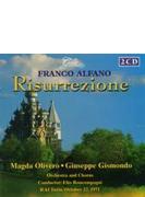アルファーノ:歌劇『復活』全曲 オリヴェロ、ジスモンディ、他 ボンコンパーニ&RAIトリノ管(1971)
