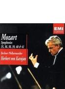 後期交響曲集 カラヤン&BPO(2CD)
