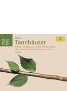 『タンホイザー』全曲 ゲルデス&ベルリン・ドイツ・オペラ、ヴィントガッセン、ニルソン、F=ディースカウ、アダム、他(1968、69 ステレオ)(3CD)