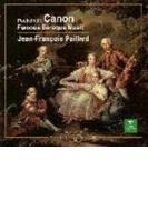 Paillard / Paillard.co Canon, Adagio, Etc【CD】
