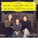 ピアノ三重奏曲第1、2番 ピリス、デュメイ、ワン【CD】