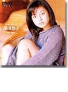 深田恭子 to me【DVD】