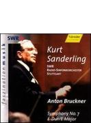 交響曲第7番 ザンデルリング&シュトゥットガルト放送交響楽団(1999)