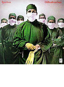 Difficult To Cure - Remaster【CD】