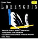『ローエングリン』全曲 クーベリック&バイエルン放送響、キング、ヤノヴィッツ、他(1971 ステレオ)(3CD)【CD】 3枚組