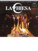 La Chiesa - Keith Emerson【CD】
