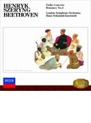 ヴァイオリン協奏曲、ロマンス第2番 シェリング、シュミット=イッセルシュテット&ロンドン響【CD】