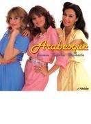 Arabesque【CD】
