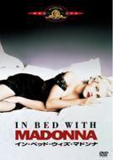 In Bed With Madonna (Ltd)