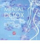 Mental Detox【CD】