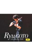 ヴァイオリン・リサイタル2006 五嶋龍