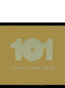 決定盤!! クラシック・スーパー・ベスト101 ヴァリアス・アーティスツ
