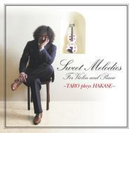 Sweet Melodies - Taro Plays Hakase【CD】 2枚組