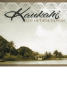 Life In These Islands【CD】