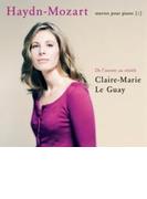 ハイドン=モーツァルト:ピアノ作品集第1集 クレール=マリ・ル・ゲ【CD】