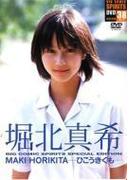 ひこうきぐも【DVD】
