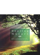 リラシック シリーズ: Healing Mozart