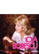 サロンコンサート1986.3.2 ボベスコ(vn)