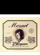 Best Of Mozart: V / A