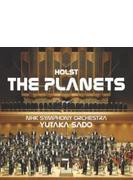 組曲『惑星』 佐渡裕&NHK交響楽団