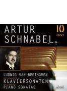 ピアノ・ソナタ全集  シュナーベル(10CD)