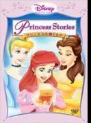 ディズニープリンセス:プリンセスの贈りもの【DVD】