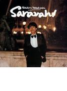サラヴァ!【CD】