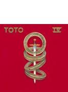 Toto IV: 聖なる剣 (Ltd)(Pps)(Rmt)