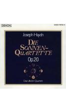 太陽四重奏曲集 ウルブリヒ弦楽四重奏団(2CD)