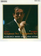 ビゼー:交響曲第1番、ヴェーバー:交響曲第1番 スイトナー&シュターツカペレ・ドレスデン【CD】