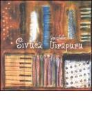 Sivuca E Quinteto Uirapuru【CD】