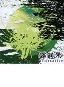 Rakanca【CDマキシ】