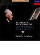 ピアノ・ソナタ第30、31、32番 バックハウス【CD】