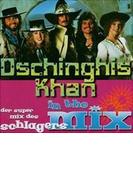 Dschinghis Khan - Mix【CD】