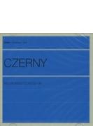 Czerny 100番 神野明(P)