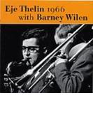 1966 With Barney Wilen【CD】