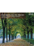 Famous Flute Works: Adorjan, Larriru, Etc
