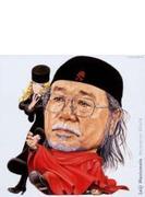 松本零士の世界【CD】 2枚組