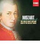 モーツァルト・ボックス(50CD)【CD】 50枚組