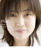 Plain【CD】