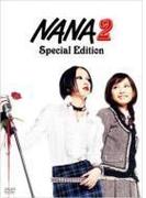 NANA2 Special Edition