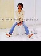 My Best Friends【CD】