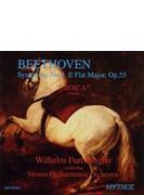 交響曲第3番『英雄』 フルトヴェングラー&VPO(1944)