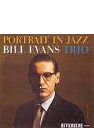 Portrait In Jazz +1 (Rmt)